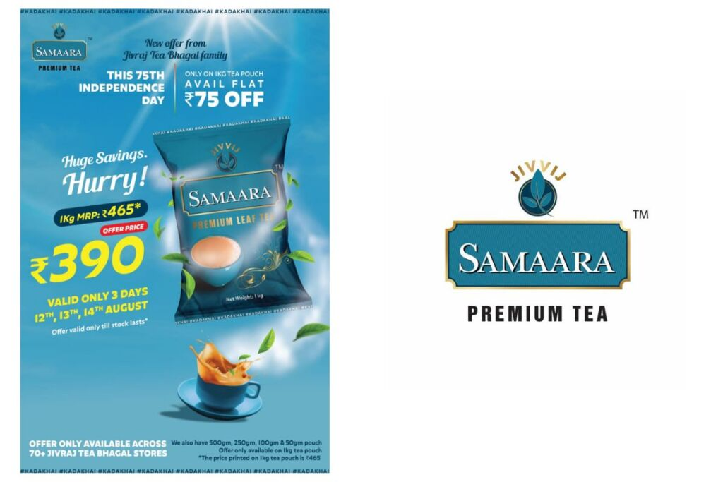 Specialty tea brand Samaara set to scale up physical presence across India
